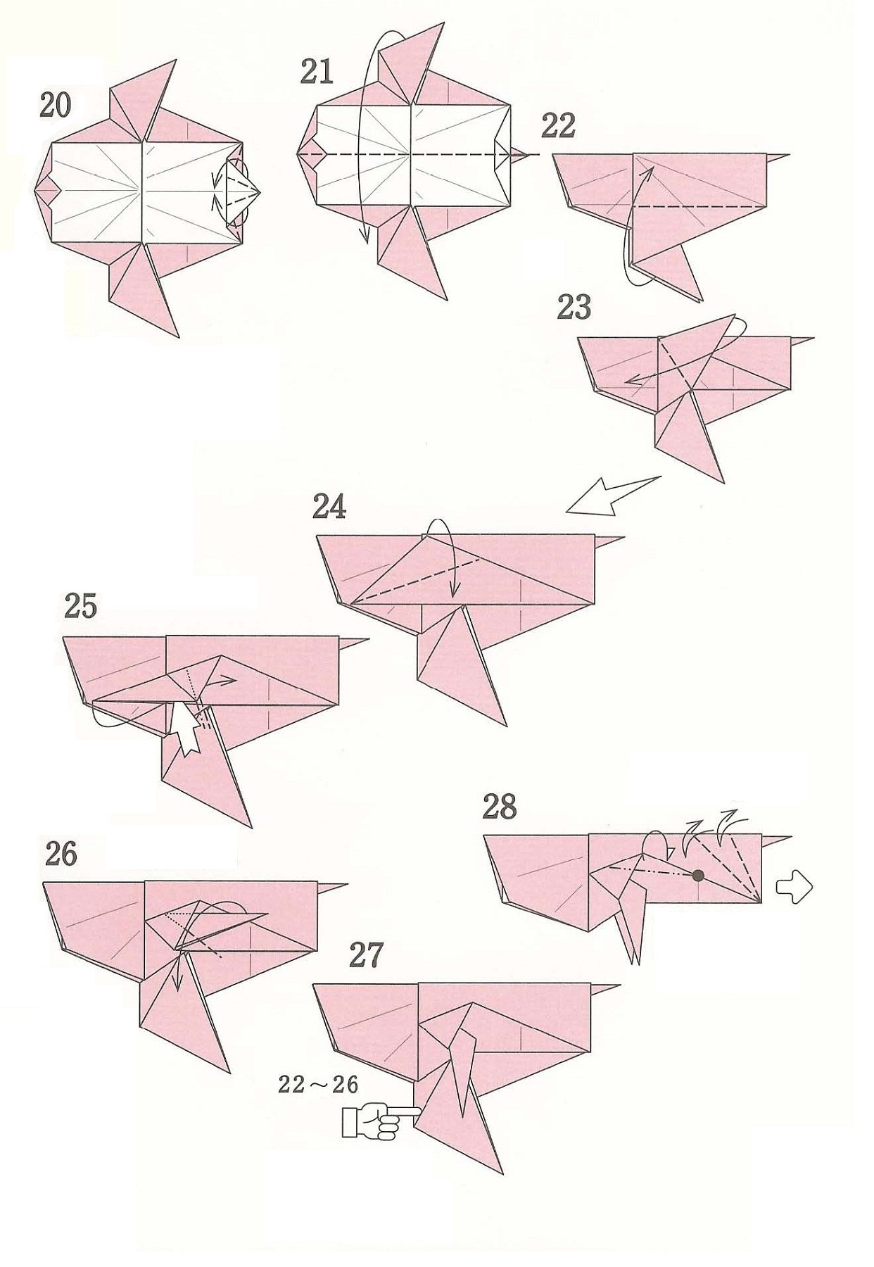 Origami Diagram Printable